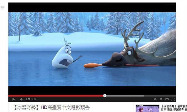 電影, Frozen(冰雪奇緣), 電影預告