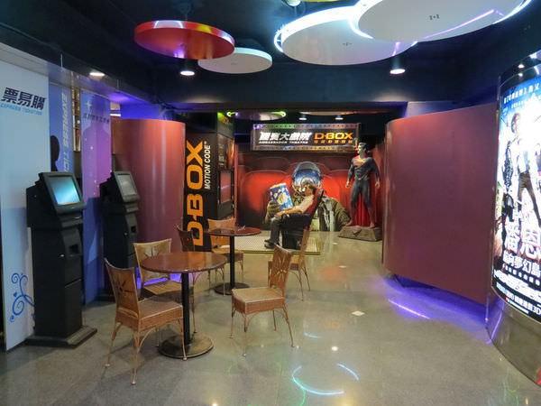 國賓大戲院, 1F, 休憩空間