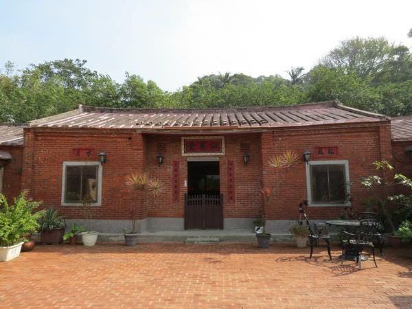 八方園鄉村餐廳, 桃園縣楊梅鎮