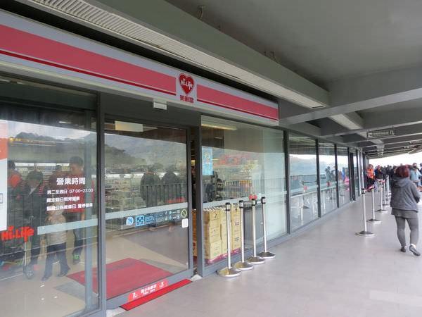 貓空纜車, 貓空站, 便利商店