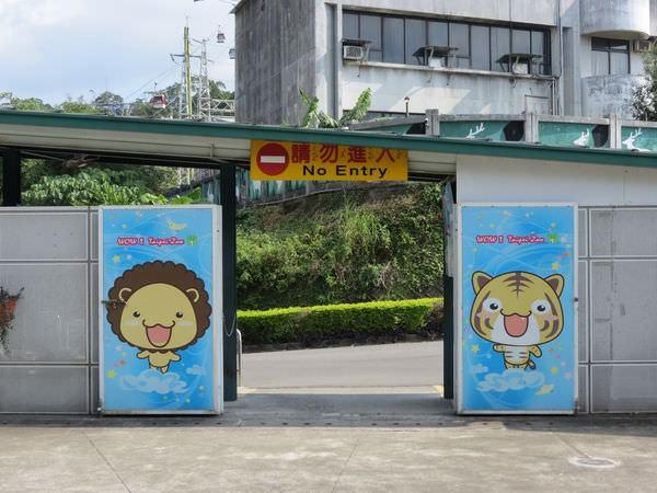 貓空纜車, 動物園內站