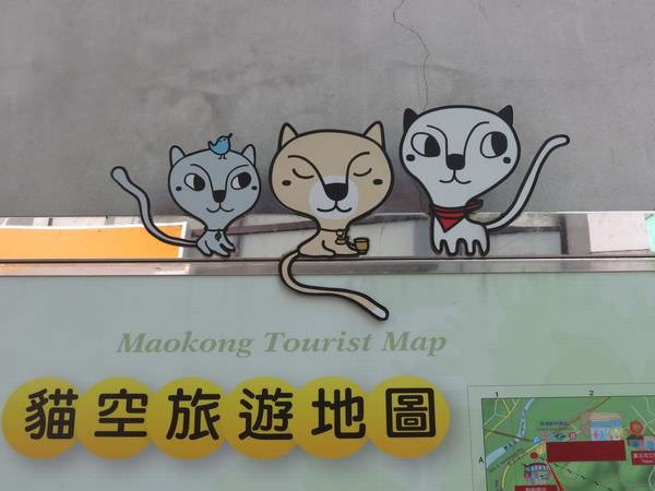 貓空纜車, 旅遊地圖