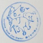 台北捷運, 貓空纜車, 動物園站, 遊客中心, 紀念章