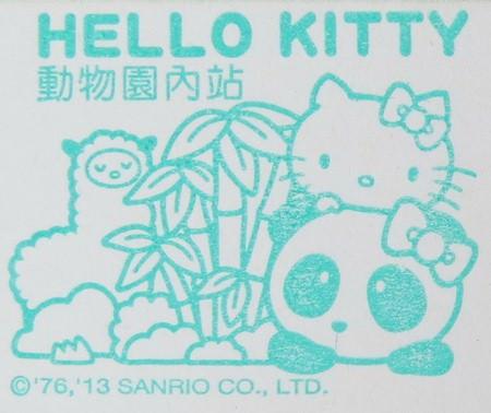 台北捷運, 貓空纜車, 動物園內站, 紀念章, Hello Kitty