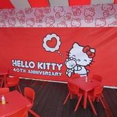 Hello Kitty 40周年給我抱抱園遊會