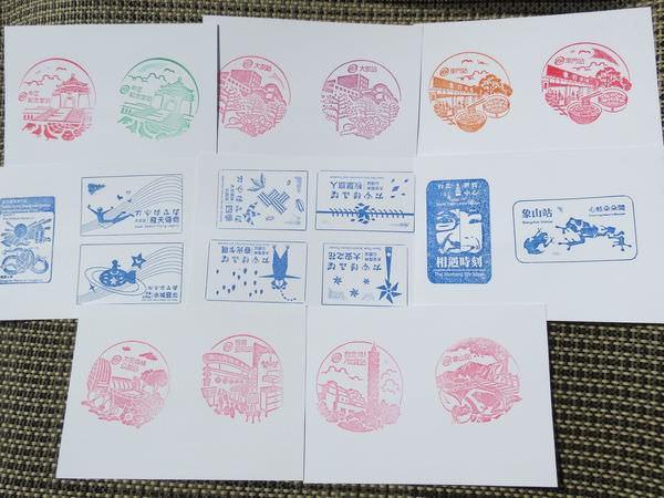 台北捷運, 紅線, 信義線, 中正紀念堂站, 紀念章, 捷運章.公共藝術章