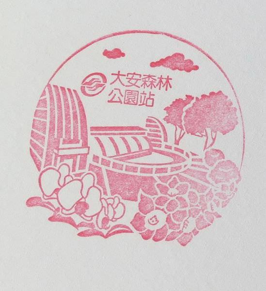 台北捷運, 紅線, 信義線, 大安森林公園站, 紀念章, 捷運章