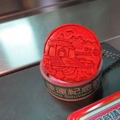台北捷運, 紅線, 信義線, 中正紀念堂站, 紀念章, 捷運章, 紅