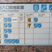 台北捷運, 紅線, 信義線, 中正紀念堂站, 出口設施配置圖