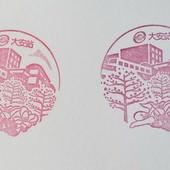 台北捷運, 紅線, 信義線, 大安站, 紀念章, 捷運章