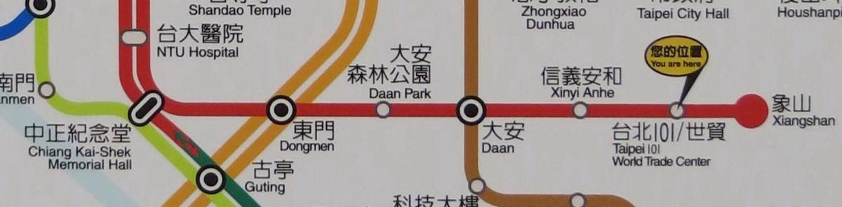 台北捷運, 紅線/信義線