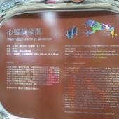 台北捷運, 紅線, 信義線, 象山站