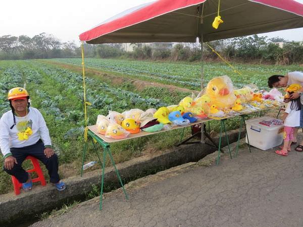 桃園地景廣場藝術節, 黃色小鴨攤販