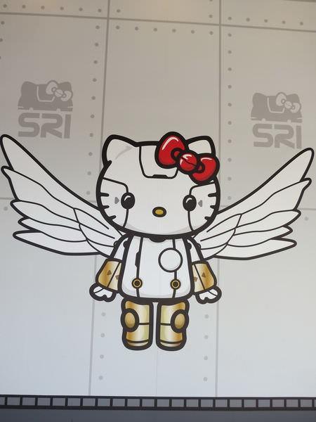 Robot Kitty未來樂園, 松山文創園區