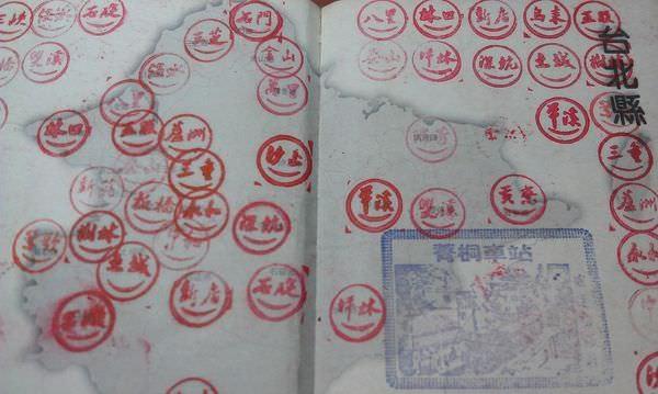 319鄉鎮微笑護照, 成果