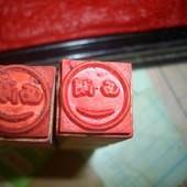 319鄉微笑護照(2007年)