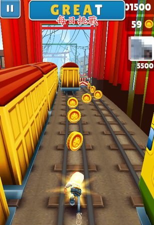 Subway Surfers, Daily Challenge