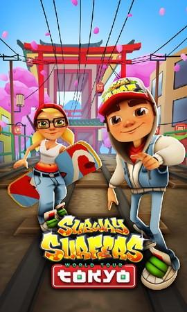 Subway Surfers(地鐵衝浪者)facebook games