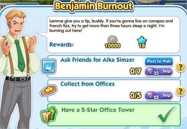 SimCity Social, Benjamin Brunout