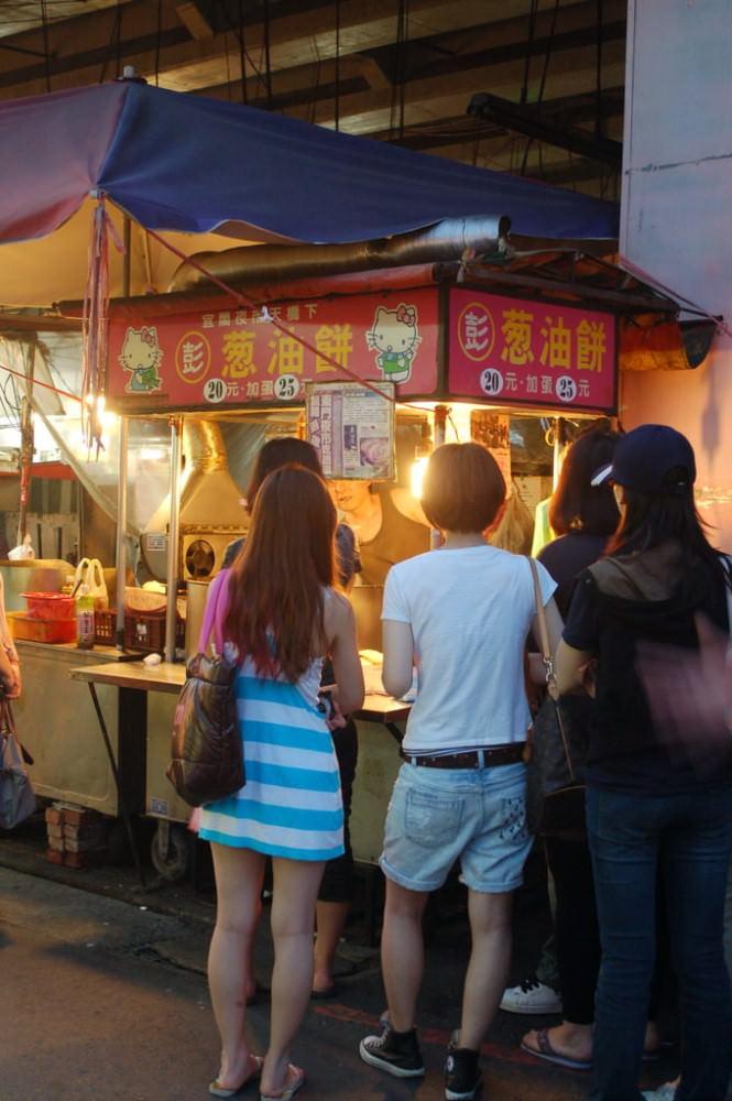 宜蘭東門觀光夜市, 彭家蔥油餅