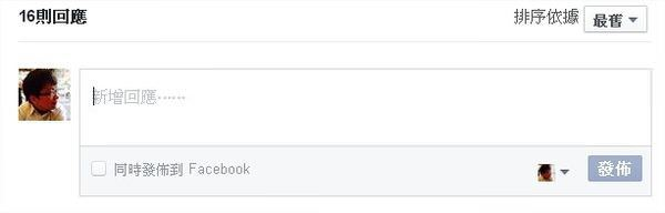 Faebook, 求救臉書問題參考事項