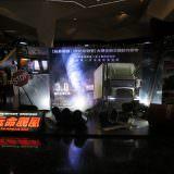 Movie, The Hurricane Heist(美國) / 玩命颶風(台) / 十級風劫(港) / 飓风抢劫(網), 廣告看板, 京站威秀