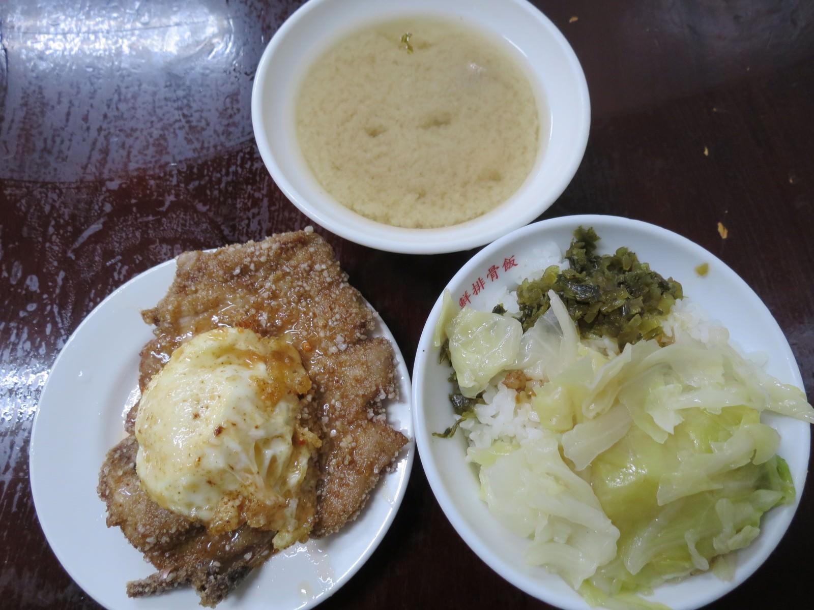 天天鮮排骨飯, 餐點