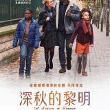Movie, Une Saison en France(法國) / 深秋的黎明(台) / 流離悲歌(港) / A Season in France(英文), 電影海報, 台灣