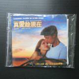 Movie, Midnight Sun(美國) / 真愛趁現在(台) / 午夜阳光(網), 特映會, 面紙