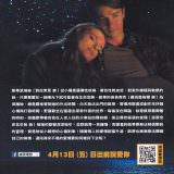 Movie, Midnight Sun(美國) / 真愛趁現在(台) / 午夜阳光(網), 電影DM