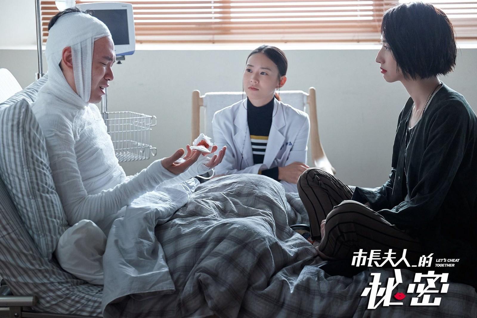 Movie, 市長夫人的秘密(台灣) / Let's Cheat Together(英文), 電影劇照