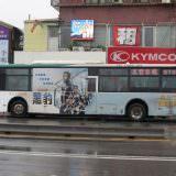 Movie, Black Panther(美國) / 黑豹(台.中.港), 廣告看板, 公車