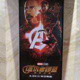 Movie, Avengers: Infinity War(美國) / 復仇者聯盟:無限之戰(台) / 复仇者联盟3:无限战争(中) / 復仇者聯盟3:無限之戰(港), 電影海報, 廣告看板, 欣欣秀泰