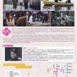 Movie, 盛情款待(台灣.日本) / おもてなし(日本) / Omotenashi(英文), 電影DM