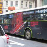 Movie, A Quiet Place(美國) / 噤界(台) / 無聲絕境(港) / 寂静之地(網), 廣告看板, 公車(博愛路)