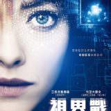 Movie, Anon(美國.德國) / 視界戰(台) / 未來殺姬:Anon(港) / 匿名者(網), 電影海報, 台灣