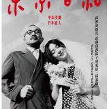 Movie, 東京日和(日本) / 東京日和(台) / Tokyo biyori(英文), 電影海報, 台灣