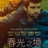 Movie, God's Own Country(英國) / 春光之境(台) / 上帝之国(網), 電影海報, 台灣