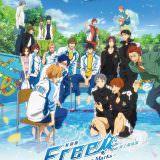 Movie, Free!-Take Your Marks-(日本) / 特別版 FREE!男子游泳部(台), 電影海報, 台灣