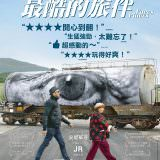 Movie, Visages, villages(法國) / 最酷的旅伴(台) / Faces Places(英文) / 脸庞,村庄(網), 電影海報, 台灣