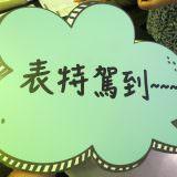 Movie, I Feel Pretty(美國.中國) / 姐就是美!(台) / 自觉美丽(網), 電影海報, 特映會