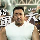 Movie, 챔피언(韓國) / 冠軍大叔(台) / Champion(英文) / 冠军(網), 電影海報, 台灣, 橫版