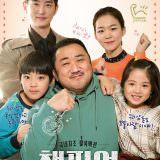Movie, 챔피언(韓國) / 冠軍大叔(台) / 神臂大叔(港) / Champion(英文) / 冠军(網), 電影海報, 韓國