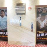 Movie, 챔피언(韓國) / 冠軍大叔(台) / 神臂大叔(港) / Champion(英文) / 冠军(網), 廣告看板, 欣欣秀泰