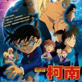 Movie, 名探偵コナン ゼロの執行人(日本, 2018) / 名偵探柯南:零的執行人(台) / Detective Conan: Zero the Enforcer(英文), 電影海報, 台灣