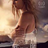 Movie, Acantilado(西班牙, 2016) / 邪崖(台) / The Cliff(英文) / 悬崖(網), 電影海報, 台灣