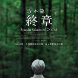 Movie, Ryuichi Sakamoto: Coda(日本, 2017) / 坂本龍一:終章(台) / 坂本龙一:终曲(網), 電影海報, 台灣
