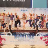 Movie, Mamma Mia! Here We Go Again(美國, 2018) / 媽媽咪呀!回來了(台) / 妈妈咪呀2(中) / 媽媽咪呀!開心再嚟(港), 廣告看板, 哈拉影城