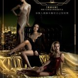 Movie, Kupi menya(俄羅斯, 2017) / 危險性交易(台) / Buy Me(英文) / 买下我(網路), 電影海報, 台灣