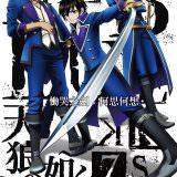 Movie, K SEVEN STORIES Episode 2 「SIDE:BLUE ~天狼の如く~」(日本, 2018) / K SEVEN STORIES Episode2「SIDE:BLUE~猶如天狼~」(台) / K SEVEN STORIES Episode2(英文), 電影海報, 台灣